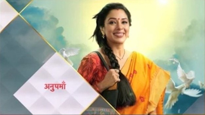 High Voltage Drama in the latest episode of Anupama.
